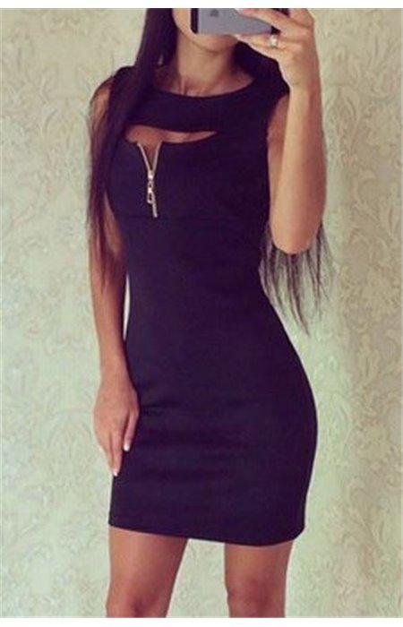 Suknelė su Reguliuojama Iškirpte